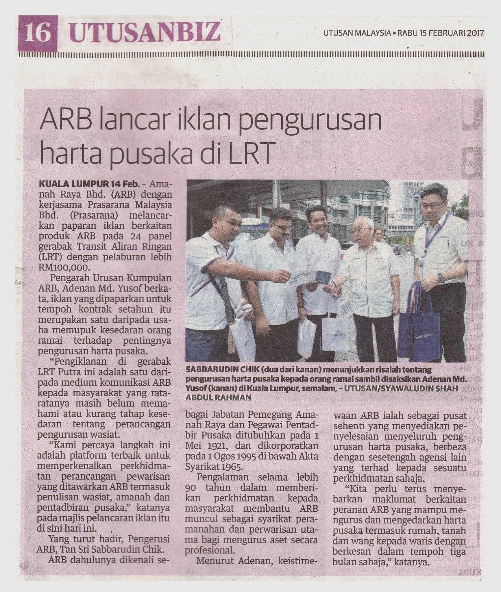 Amanah Raya Bhd (ARB) dengan kerjasama Prasarana Malaysia Bhd (Prasarana) melancarkan paparan iklan berkaitan produk ARB pada 24 panel gerabak Transit Aliran Ringan (LRT) dengan pelaburan lebih RM100,000.