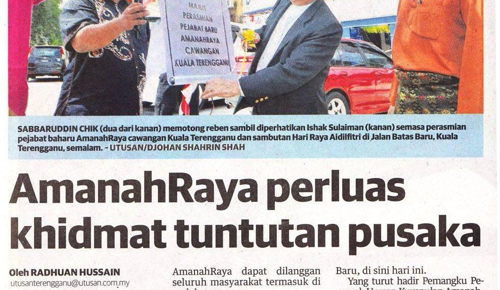 Operasi Amanah Raya Berhad (AmanahRaya) akan dimantapkan di seluruh negara bagi memperluas dan mendekatkan khidmatnya kepada masyarakat dalam urusan pembahagian harta pusaka dan penyelesaian isu tuntutan.